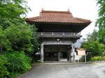 山口県萩市臨済宗お寺